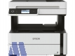 Epson EcoTank ET-M3180 s/w 4in1 Multifunktionsdrucker